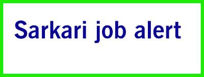 free jobs alert kaise paye
