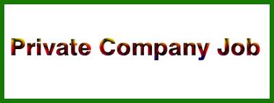 Private Company Job