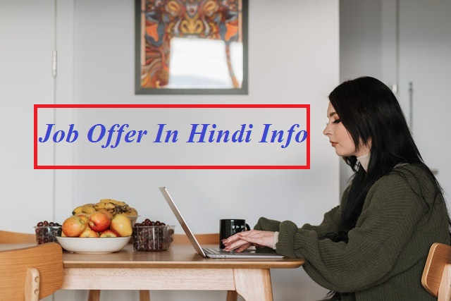 jOB oFFER IN HINDI